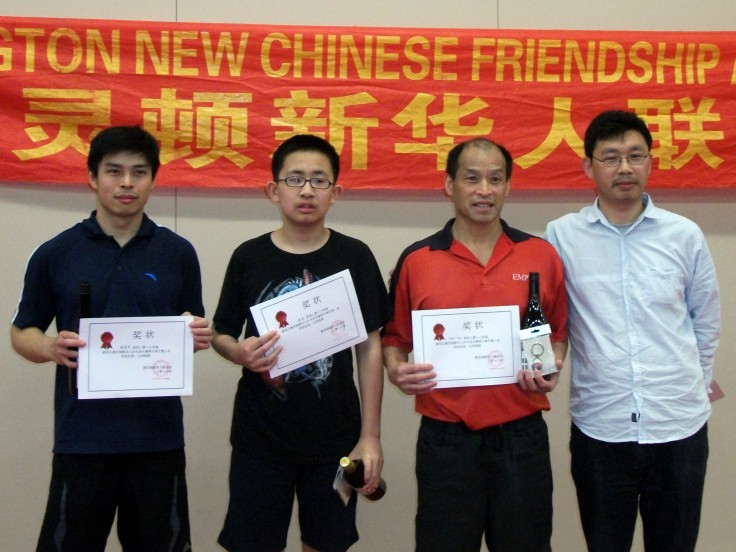 Men's Singles prize winners Min Su, Frank Fu, Martin Young with Stephen Wang (Organiser).