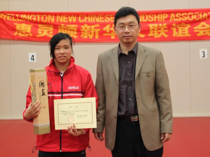 Hui-Ling Vong (Women Singles Winner) and Stephen Wang